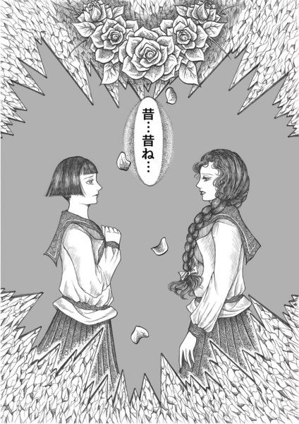 昭和初期女学生まんが_第2話page22.jpg