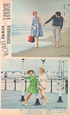 1961年の女性自身2.jpg