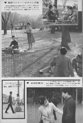 1961年の女性自身4.jpg