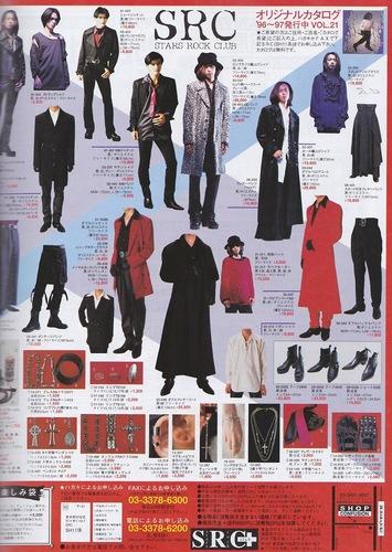 1997年V系ファッションの広告2.jpg