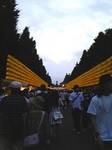 御霊祭り2009.jpg