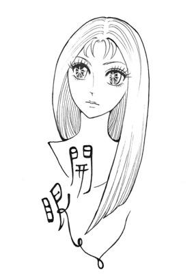 レトロな少女漫画風イラスト_開眼.jpg