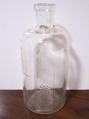 昔の薬瓶-1.JPG