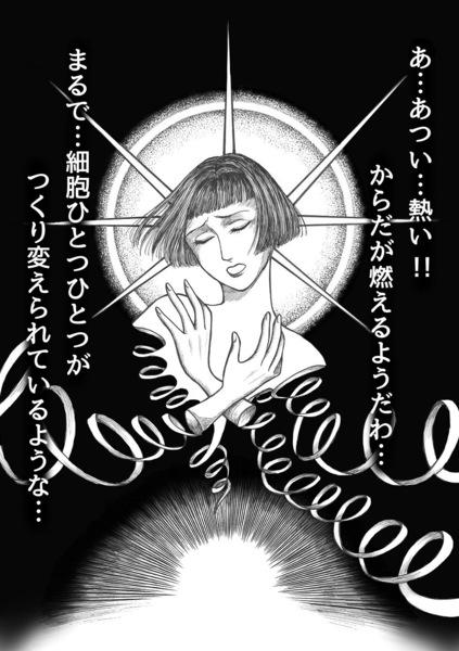 昭和初期女学生まんが_第2話page13.jpg