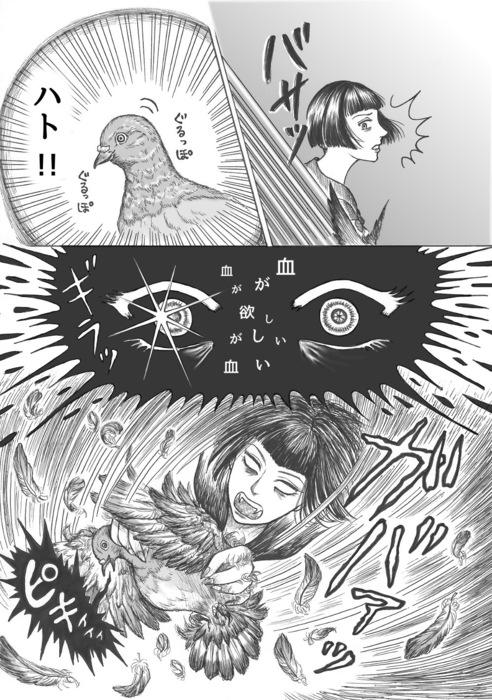 昭和初期女学生まんが_第5話page3.jpg