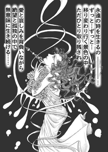 昭和初期女学生まんがpage15.jpg