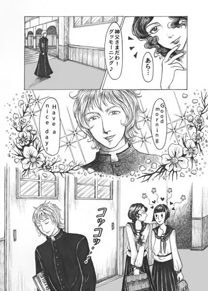 昭和初期女学生まんがpage4.jpg
