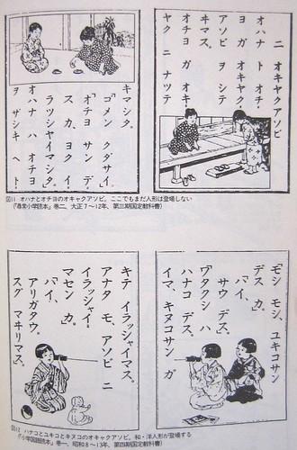 禁断の百年王国_挿絵資料.JPG