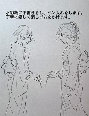 透明水彩_メイキング1.JPG