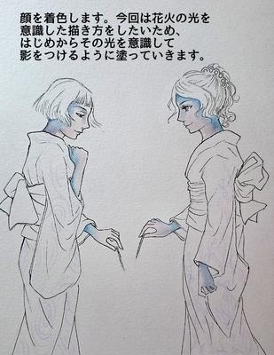 透明水彩_メイキング3.JPG
