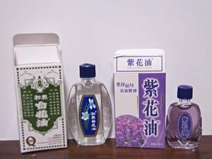 香港土産白花油と紫花油.JPG