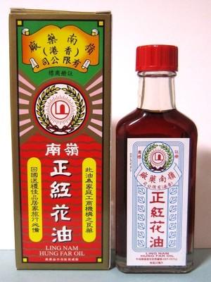 香港土産_正紅花油.JPG