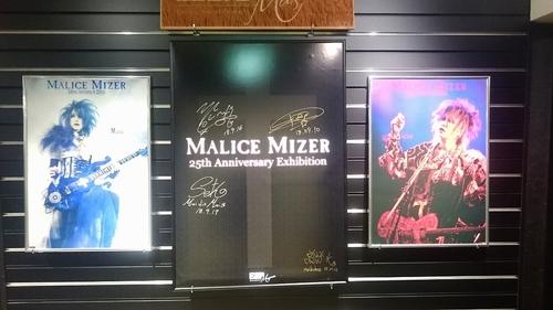 malicemizer25thanniversaryexhibition_1.JPG